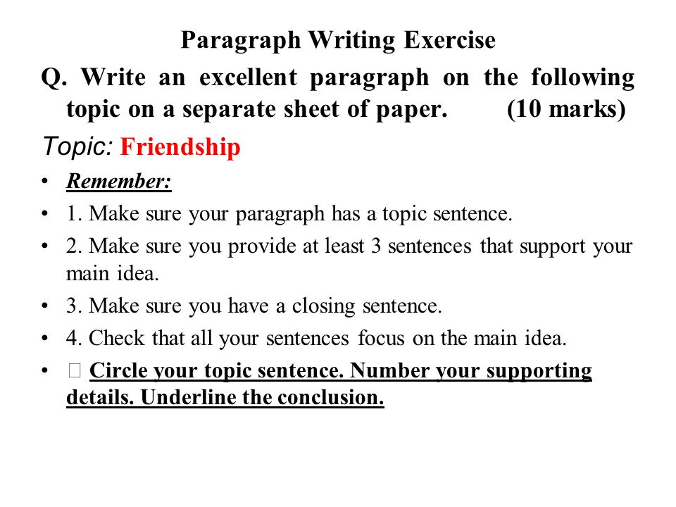 Paragraph Writing Exercise