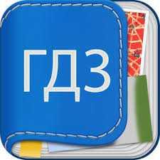 сборник задач по физике 10-11 класс степанова скачать pdf