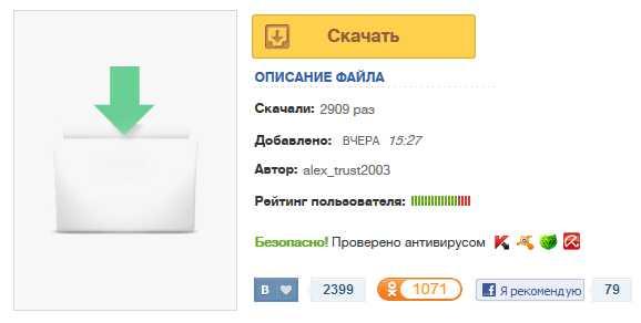 ablls-r на русском скачать
