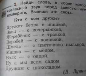Кашкирлар макони узбек тилида 200 300 серия